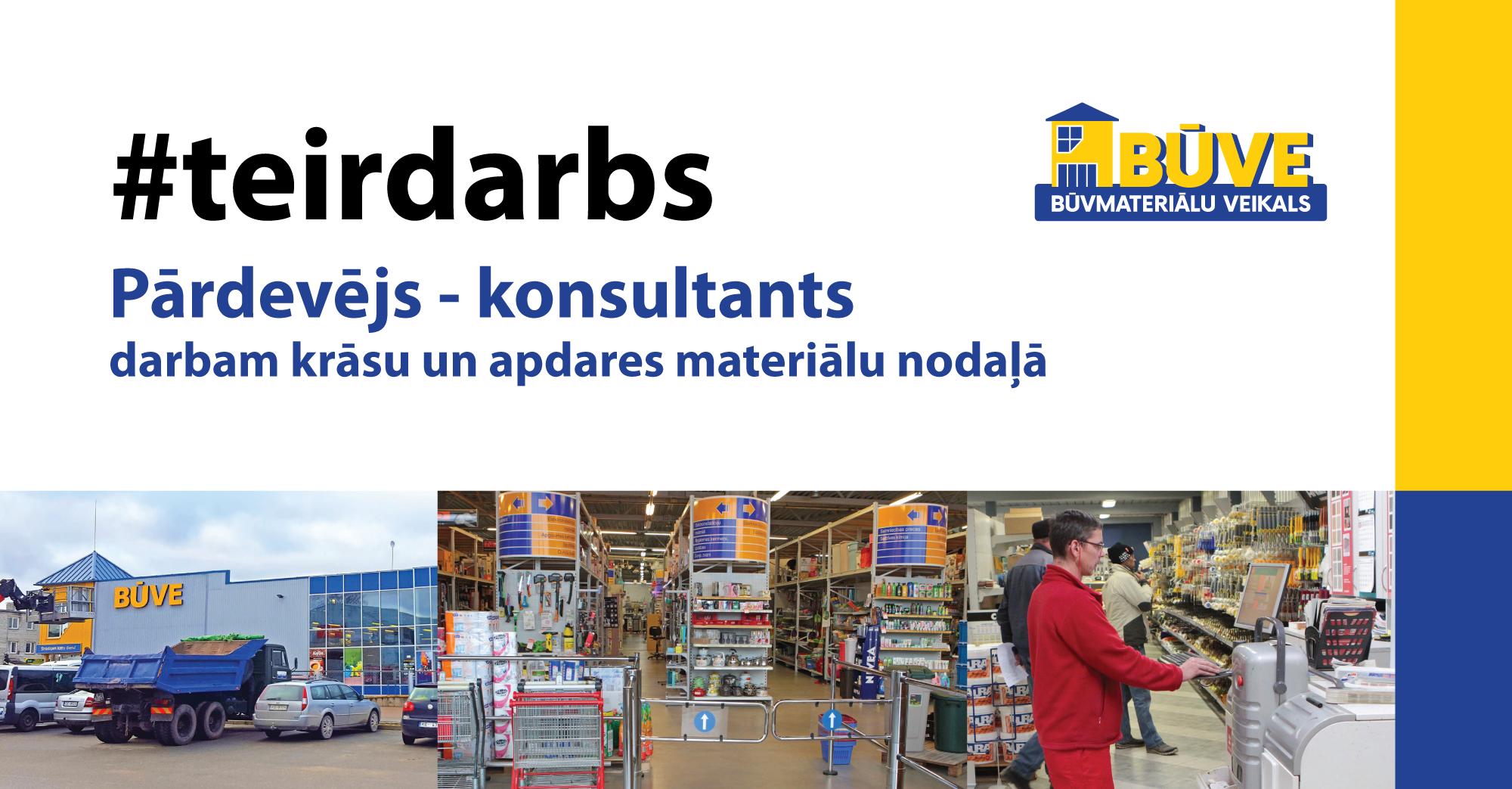 #teirdarbs